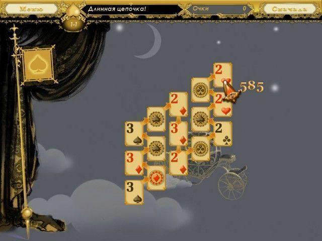 5 карточных королевств - Screenshot 7/7