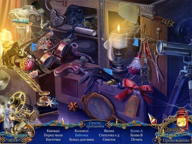 http://s5.ru.i.alawar.ru/images/games/christmas-stories-a-christmas-carol-collectors-edition/christmas-stories-a-christmas-carol-collectors-edition-screenshot6.jpg