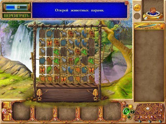 Полную Версию Игры Магическая Энциклопедия. Иллюзии
